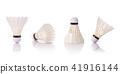 Set of new white shuttlecock. Studio shot isolated on white 41916144