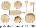 Set of bright empty wooden bowl and kitchenware isolated on white background. Saved with clipping path 41916209