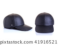 New black leather safety helmet 41916521