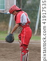 Softball Catcher 41917535