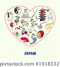Japan Symbols Pen Drawn Doodles Colorful Collection 41918332