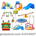 Set collection Kids playground, city park set 41919497