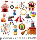 Circus equipment collection set 41919498