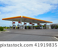 SHELL fuel and gas station and Car repair. 41919835