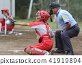 Softball catcher referee 41919894