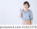 一個年輕成年女性 女生 女孩 41922378