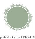 Townscape地球的例證 41922419