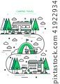 여행, 캠핑, 캠핑카 41922934