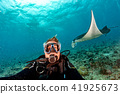 scuba diver and Manta in the blue ocean 41925673