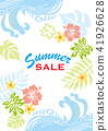 summer, sale, tropical 41926628