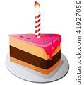 생일, 탄생, 출생 41927059