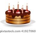 생일, 탄생, 출생 41927060