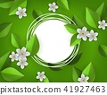 Vector green leaves frame background template 41927463