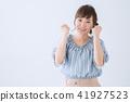승리의 포즈 여성 41927523