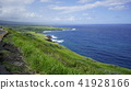 View from Ali Road on Hawaii Island 41928166