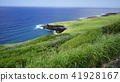 View from Ali Road on Hawaii Island 41928167