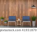 ทันสมัย,สมัยใหม่,เก้าอี้ 41931870