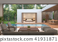 Modern contemporary pool villa 3d render 41931871