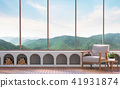 Modern living room with mountain view 3d render 41931874