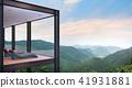 balcony,resort,mountain 41931881