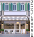 The front of the street shop 3d render 41931892
