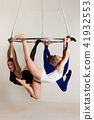 Woman`s trio on aerial luster 41932553