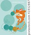 Cat and knitting ball Vector. Cartoon character 41932887