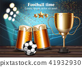 Beer mugs and Football cup on the stadium Vector 41932930