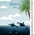 Summer Travel card with whales Vector 41933087