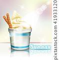 cream, ice, vector 41933120
