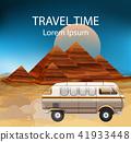 Egypt Summer Travel bus Vector. Camping trailer 41933448
