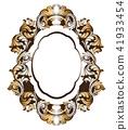frame, golden, mirror 41933454