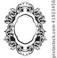 frame, mirror, vector 41933456