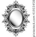 frame, silver, mirror 41933458