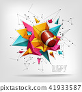 vector ball rugby 41933587