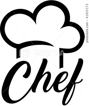 Chef hat with chef word 41935173