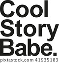 cool_story_babe.eps 41935183