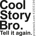 cool_story_bro_classic.eps 41935194