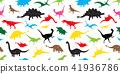 dinosaur Seamless Pattern dino vector background 41936786