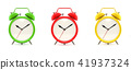 Set of three alarm clocks 41937324