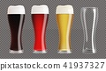 Realistic beer glasses set 41937327
