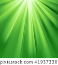 Green rays flare 41937330