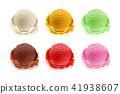 Set of ice cream scoops of different colors vector 41938607