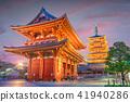 Asakusa, Tokyo, Japan Temple 41940286
