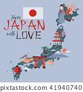 japanese symbols poster 41940740