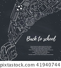 back to school composition 41940744