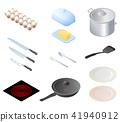 kitchen, utensil, cookware 41940912