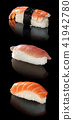 Sushi and rolls 41942780