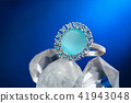 Precious ring with gemstone. 41943048