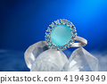 Precious ring with gemstone. 41943049